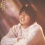 サヨナラ模様 [Blu-spec CD2]