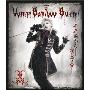 SHINKANSEN☆RX「Vamp Bamboo Burn~ヴァン!バン!バーン!~」 [Blu-ray Disc+DVD]