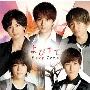 よびすて<5th Anniversary盤>