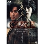 CURE 4Kデジタル修復版 [Blu-ray Disc+DVD]
