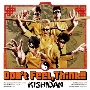 Don't Feel,Think!! [CD+DVD]