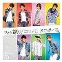 ズンドコ パラダイス [CD+DVD]<初回盤B>