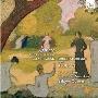 フランク: ヴァイオリン・ソナタ イ長調、ショーソン: コンセール~ピアノ、ヴァイオリンと弦楽四重奏のための協奏曲 Op.21<限定生産盤>