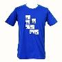 King Crimson/バンド・ネーム T-Shirt ブルー Lサイズ