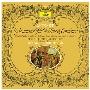 モーツァルト: ヴァイオリン協奏曲全集(全5曲), アダージョ K.261, ロンド K.269 & K.373<タワーレコード限定>