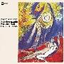 リムスキー=コルサコフ: シェエラザード, スペイン奇想曲; ムソルグスキー: はげ山の一夜; グリンカ: 「ルスランとリュドミラ」序曲<タワーレコード限定>