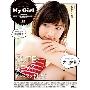 """別冊CD&DLでーた My Girl Vol.13 """"NMB48 NEXT GENERATION!!! EDITION"""""""