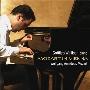 ウィーンのモーツァルト〜ピアノ・ソナタ第16番、第17番、幻想曲 K.397、他