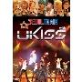 SEOUL TRAIN WITH U-KISS DVD