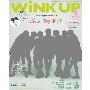 WINK UP 2017年4月号