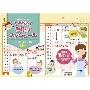 家族の壁掛けスケジュール ヨコ型 2017 カレンダー [CL580]