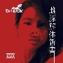 雌豚解体新書 [CD+DVD]