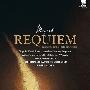 Mozart: Requiem - Sussmayr & Dutron 2016 Completion