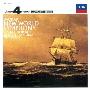 ドヴォルザーク: 交響曲第9番「新世界より」; コダーイ: 「ハーリ・ヤーノシュ」組曲<タワーレコード限定>