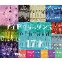 アイドルネッサンス [2CD+Blu-ray Disc]