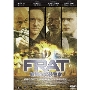 F.R.A.T. / 戦慄の武装警察