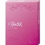 スターの恋人 DVD-BOXII