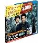 シャーロック・ホームズ ブルーレイ&DVDセット [Blu-ray Disc+DVD]<初回限定生産版>