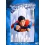 スーパーマン ディレクターズカット版