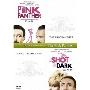 ピンクの豹 + 暗闇でドッキリ<初回生産限定版>