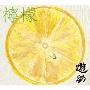 檸檬 [CD+DVD]<初回生産限定盤A>