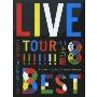 KANJANI∞ LIVE TOUR!! 8EST みんなの想いはどうなんだい?僕らの想いは無限大!! [4DVD+LIVE PHOTO BOOK]<初回限定盤>