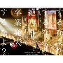 AKB48グループ東京ドームコンサート ~するなよ?するなよ? 絶対卒業発表するなよ?~ [5Blu-ray Disc+BOOK]
