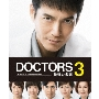 DOCTORS 3 最強の名医 DVD-BOX