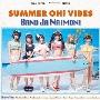 夏のOh!バイブス [CD+DISC PLUS]