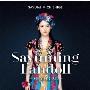SAYUMINGLANDOLL~メモリアル~ [CD+DVD]<初回生産限定盤>