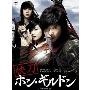 快刀ホン・ギルドン DVD-BOX II