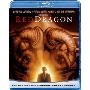 レッド・ドラゴン ブルーレイ&DVDセット [Blu-ray Disc+DVD]<期間限定生産版>