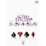 シークレット・カップル DVD-BOX2