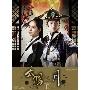 太陽を抱く月 Blu-ray BOX II [5Blu-ray Disc+DVD]
