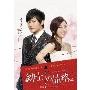 紳士の品格 ≪完全版≫ DVD-BOX 2