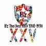 B'z The Best XXV 1988-1998 [2CD+DVD]<初回限定盤>