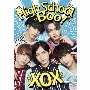 High School Boo! (A) [CD+DVD+写真集]<初回生産限定盤>