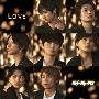 LOVE [CD+DVD]<初回盤B>