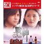 戦神~MARS~ DVD-BOX