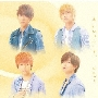 恋を知らない君へ [CD+DVD]<初回盤>