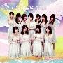 さくらヒラヒラ [CD+DVD]<初回限定盤B>