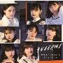 限りあるMoment/ミラー・ミラー [CD+DVD]<初回生産限定盤A>
