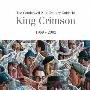 濃縮キング・クリムゾン ベスト・オブ・キング・クリムゾン 1969-2003<完全初回限定生産盤/愛蔵盤>