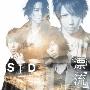 漂流 [CD+DVD+カレンダー]<初回生産限定盤A>