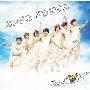 ズンドコ パラダイス [CD+DVD]<初回盤A>
