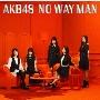 NO WAY MAN [CD+DVD]<初回限定盤/Type C>