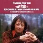 ラフマニノフ: 交響曲第1番-第3番 & 管弦楽作品集<タワーレコード限定>