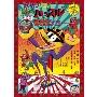 かいけつゾロリ ゆめのハッスル歌謡ショー [BOOK+CD]