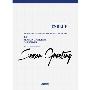 CNBLUE 2014 壁掛けカレンダー<タワーレコード限定>