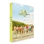 HI! #Seoul [BOOK+DVD]